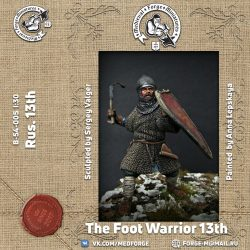 The foot soldier. Rus 13th century