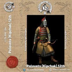 Polovets (Kipchak) of the 12th century