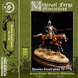 Russian cavalryman 16th-17th