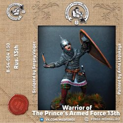 Warrior of the Princely Guards, Rus 13th Century